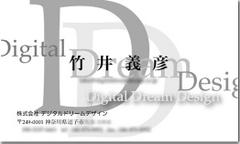 Namecard01